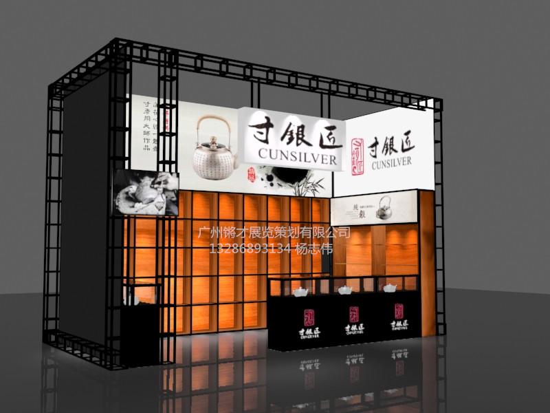 广州锵才展览广交会展位设计搭建