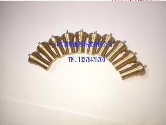 供应红五环温控阀芯 热敏元件0449OB065