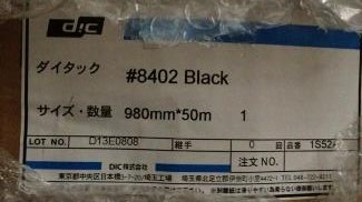 DIC8402B