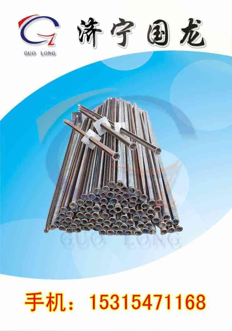 最实在的【管缝式锚杆】  管缝式锚杆货源充足