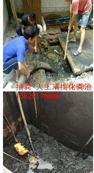 黄石抽粪 专业清洗管道 淸掏化粪池隔油池