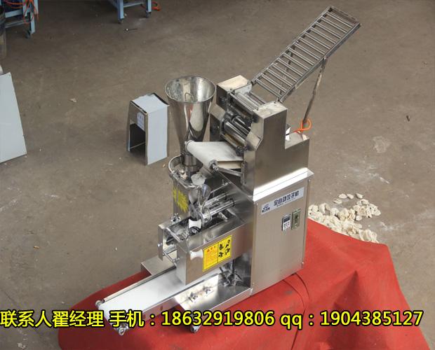 江西宜春速冻饺子批发用小型仿手工饺子机厂家直销价格