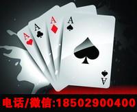 西安普通扑克