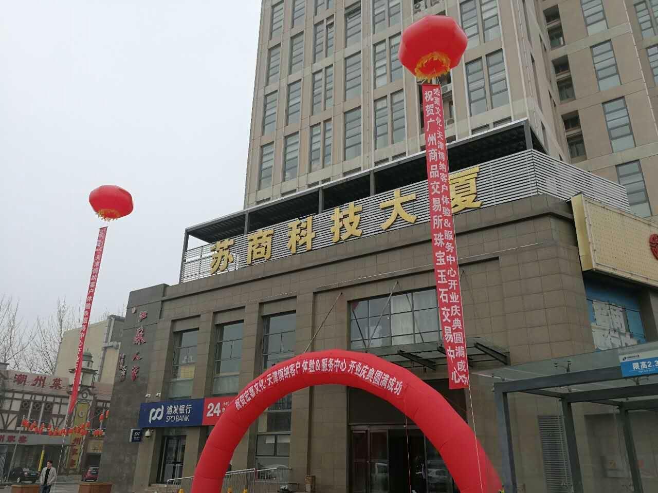 专业出租租赁开业拱门充气拱门空飘气球皇家礼炮