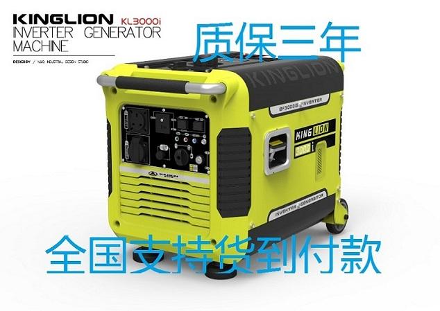 供应上海萨登家用变频-3KW数码变频静音汽油发电机-厂家直销