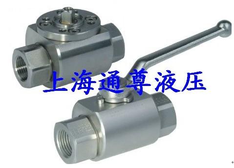 不锈钢高压直通球阀RKH