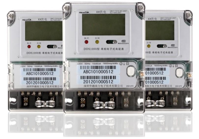 南方电网标准DDS1088单相电子式电能表