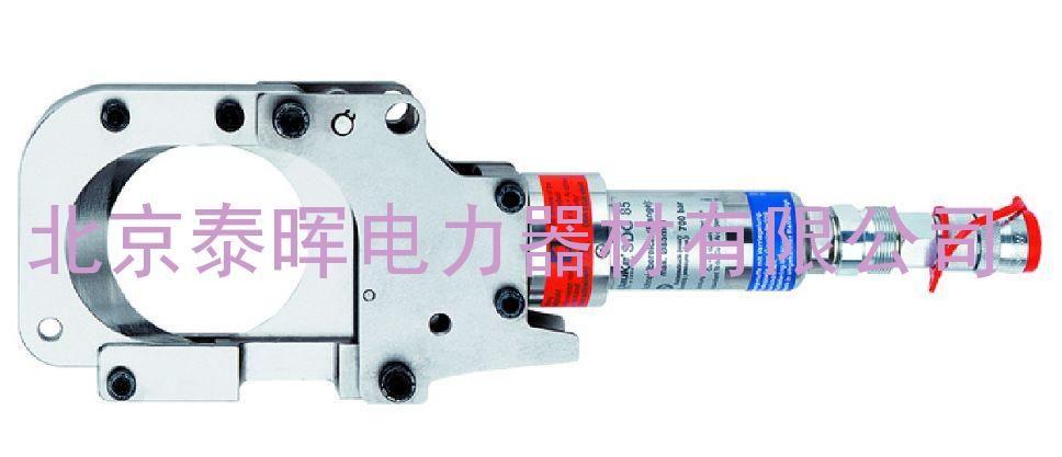 手动钳子电缆剪FSDG85分体式电缆剪切刀