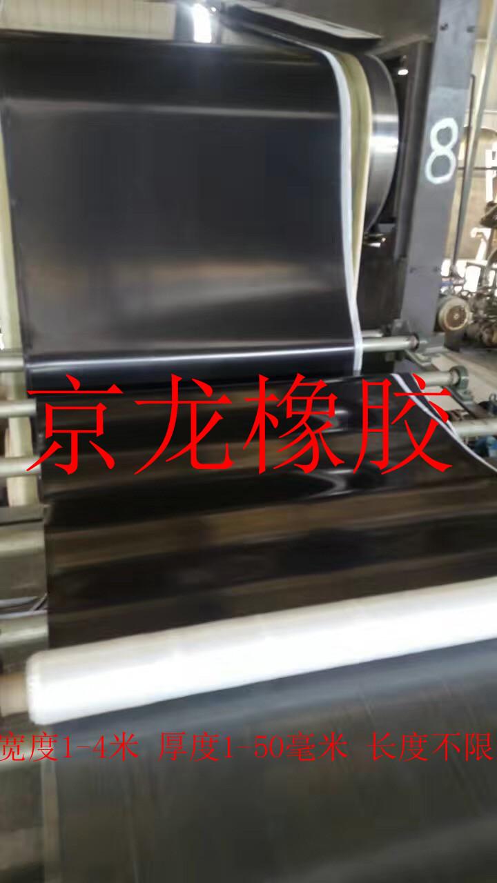 京龙建筑材料有限公司3mm工业橡胶板 普通橡胶板