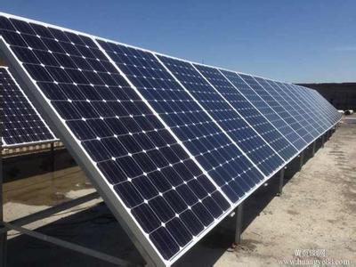 成都太阳能发电板电池板