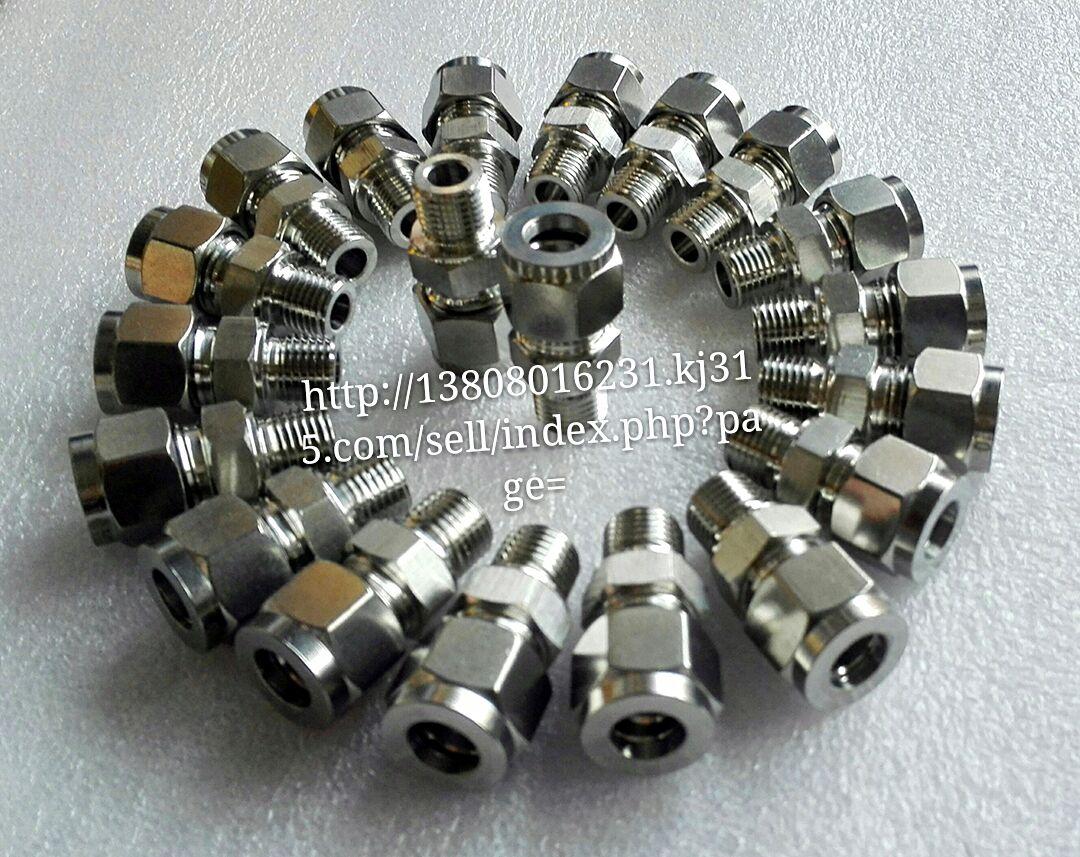 格兰特牌高压碳钢。不锈钢全新系列直径4-60各种焊接。扩口。卡套。铰接液压接头