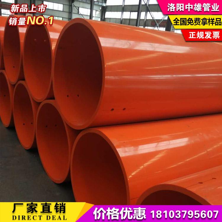 聚乙烯安全管道.超高分子量聚乙烯安全管道厂家