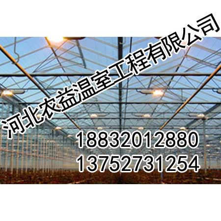河北温室骨架-农益温室厂家-河北温室骨架供应商