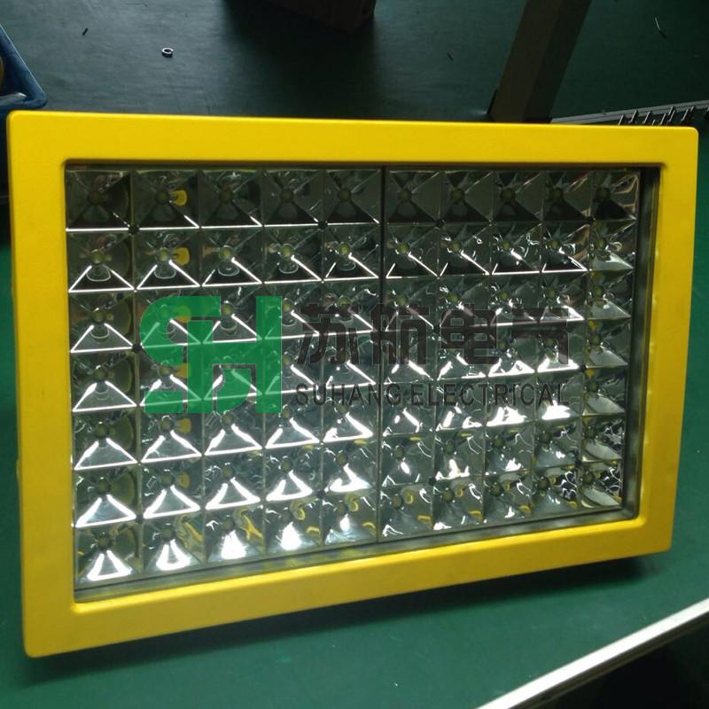 苏航BKB97道路灯LED防爆灯80W100W120W140W150W180WLED防爆道路灯LED