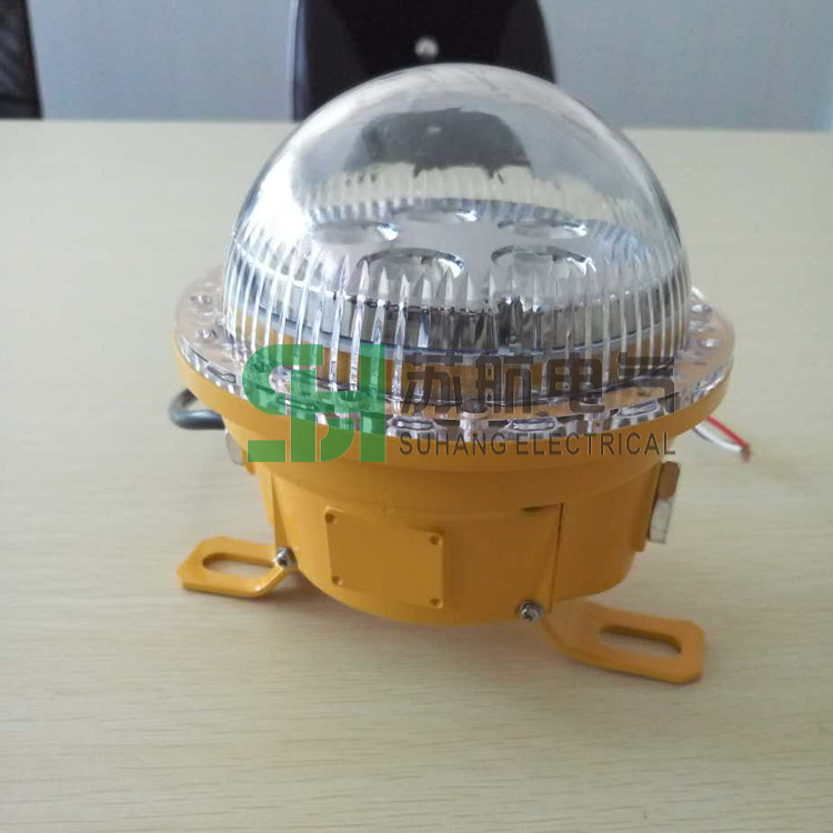 苏航BFC8183防爆灯 LED防爆灯5W10W15W 免维护LED防爆照明灯 LED防爆固态安全照