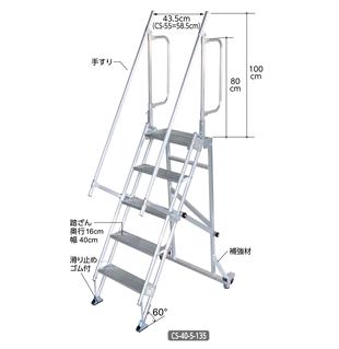 供应hasegawa长谷川ESA2.0-09人字梯直梯各种梯子