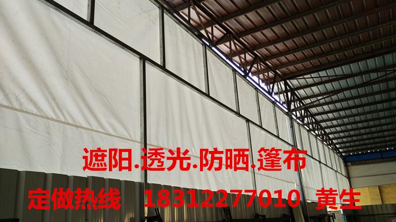 湖北武汉厂家直销 定做 养殖场卷帘布 猪场卷帘