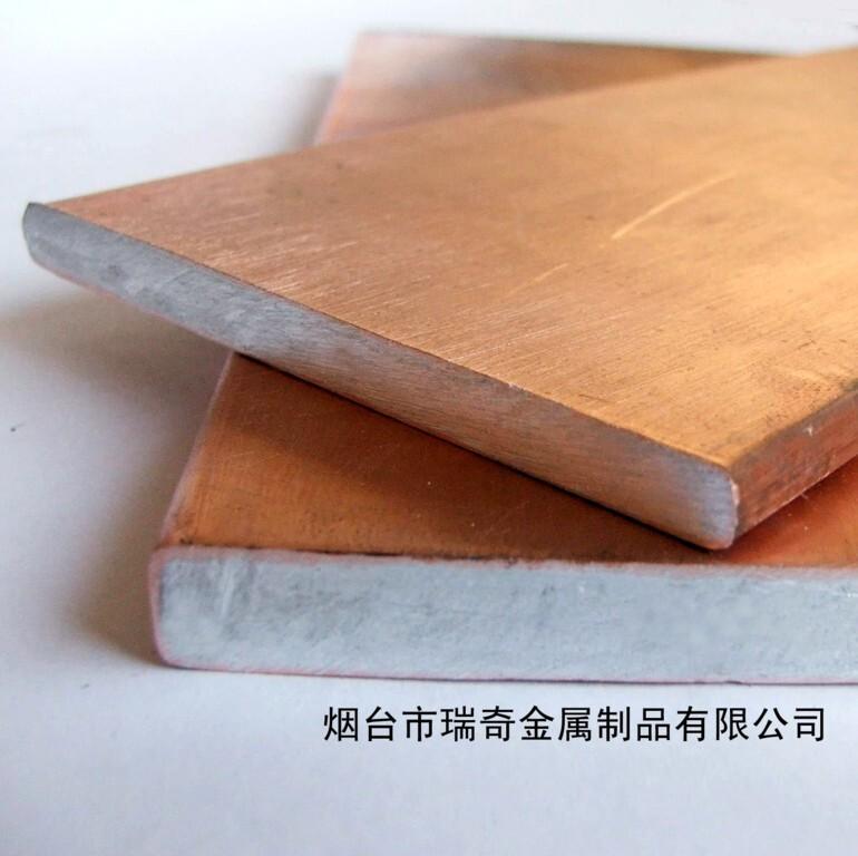 烟台瑞奇精工生产铜包铝排质量优!(图)