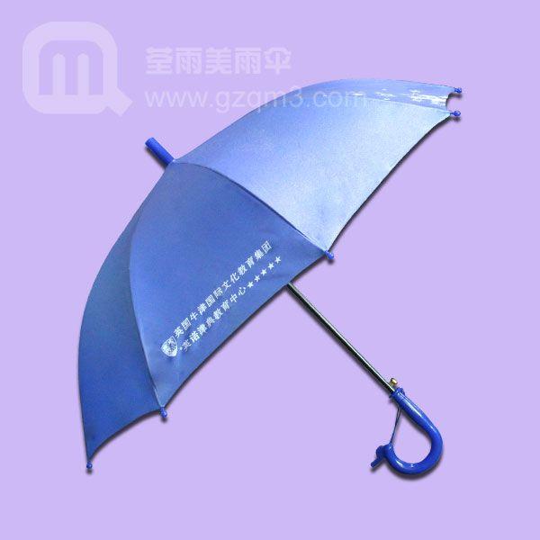 【儿童伞厂】生产-牛津幼儿童伞 广告伞 制伞厂
