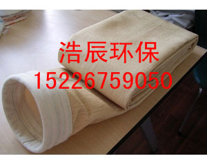 浩辰防水防油除尘滤袋 130/145覆膜除尘布袋-质量放心用着安心