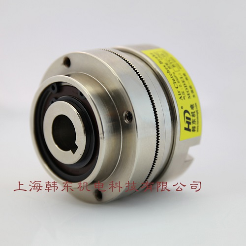 山东气动齿形工业离合器BTC-800