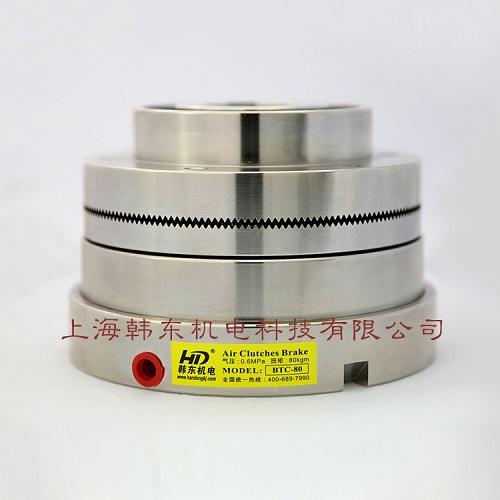 山东气动齿形工业离合器BTC-200型批发价格