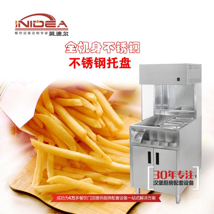 厂家直销薯条保温柜  不锈钢隔油隔油薯条保温柜