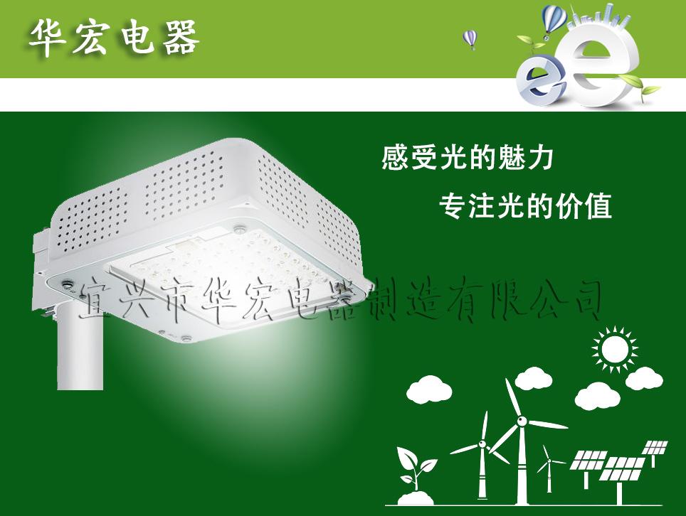 BY500C节能LED油站灯 LED加油站灯 BY500B高效节能加油站LED灯