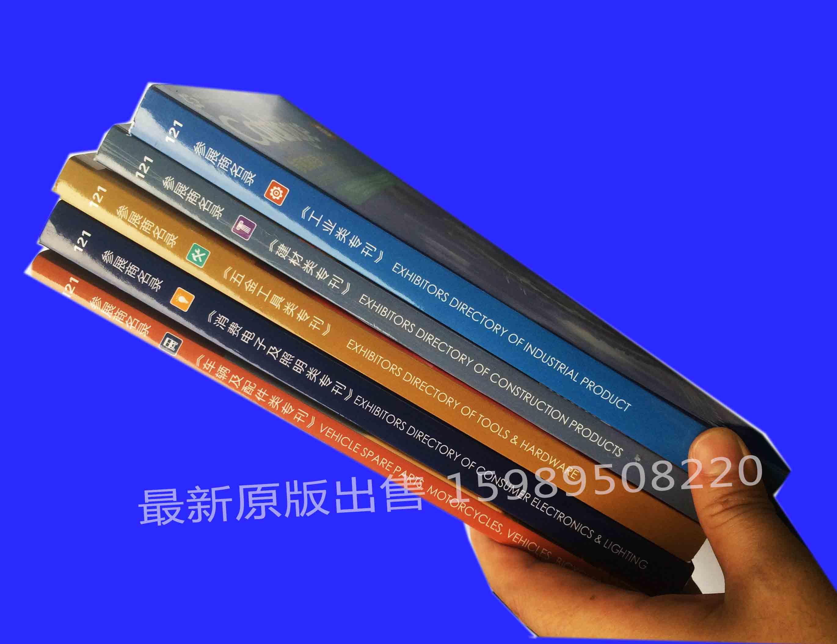 2017年广交会全球箱包采购商,2017广交会采购名录