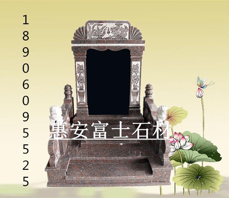 福建惠安富士石材传统墓碑批发