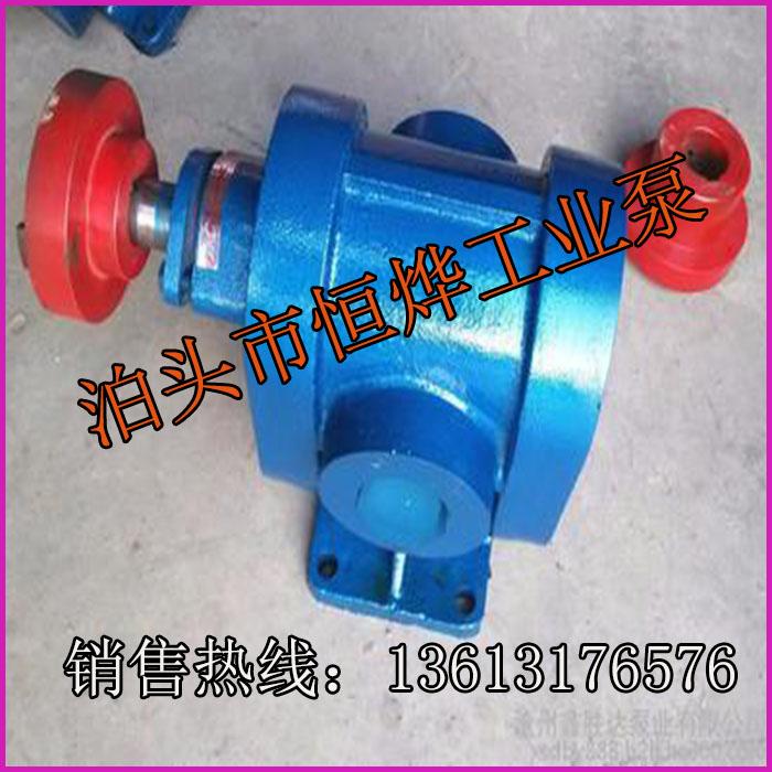 2CY耐磨齿轮泵厂家