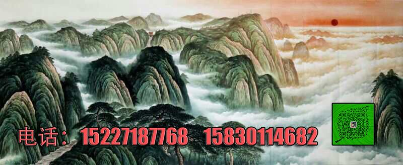 宁国国画客厅画风水画殿堂画批发订制,墨轩纯手绘精品订制