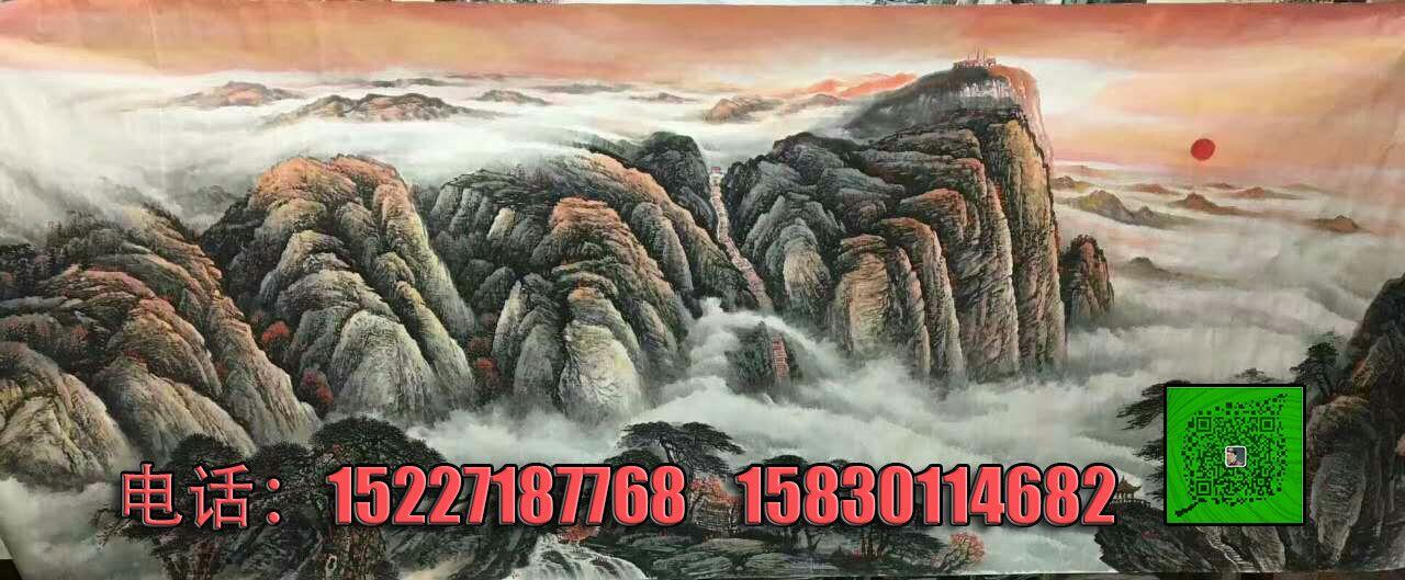 国画名家墨轩直销渭南国画客厅画山水画风水画