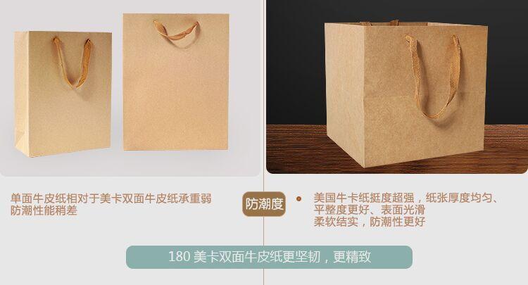 佛山高明区卡纸纸袋制作加工、过油卡纸纸袋|精美礼品纸袋印刷、纸袋印刷因素