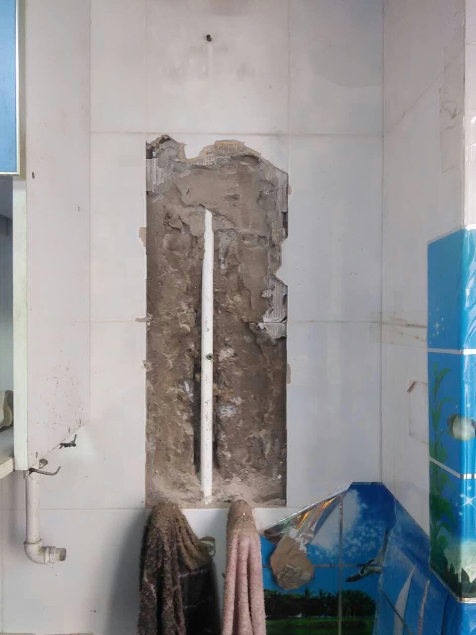 马连洼维修水管提供24小时抢修水管13263141115