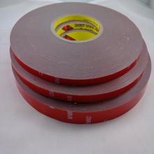 厂家供应母卷3M4229P双面胶 灰色亚克力胶带定制