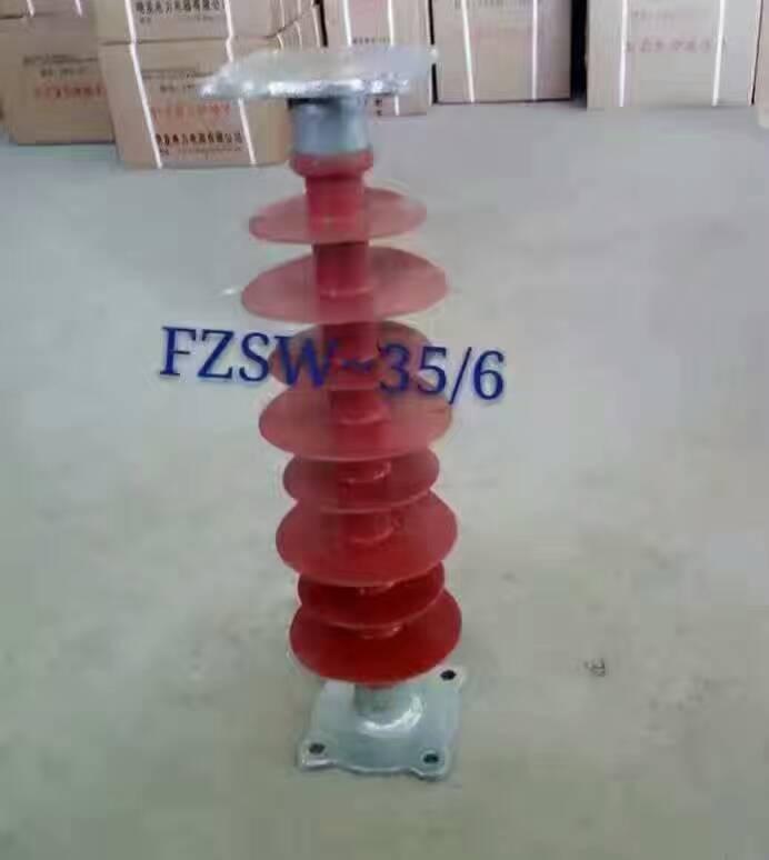 销售电力器材绝缘子FXBW4-110/100棒形悬式瓷瓶