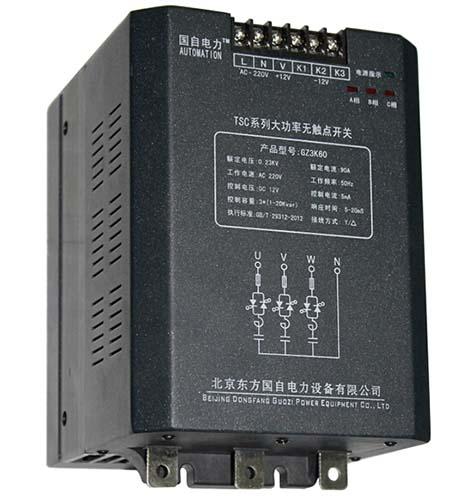 GZ2K/3K00大功率可控硅无触点开关