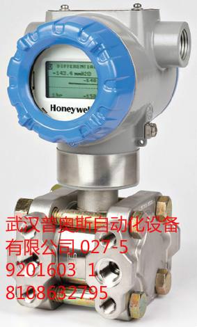 霍尼韦尔变送器STD924-E1A-00000-AN,MB,SM,1C