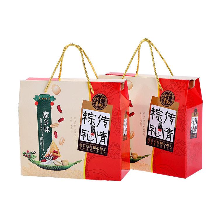 长沙精美粽子包装盒订制生产厂家