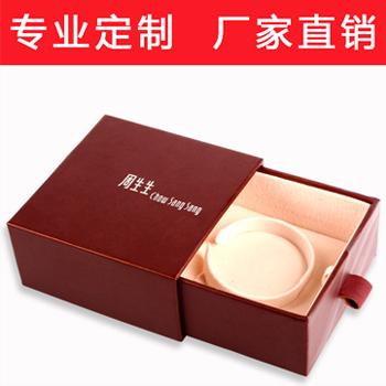 深圳各种彩盒印刷定做盒子牛皮纸盒定做加印logo包装盒定做厂家
