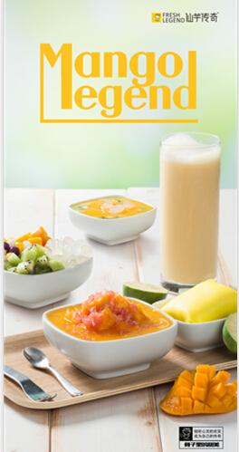 上海港式甜品加盟品牌,仙芋传奇甜品人气爆棚