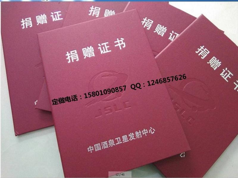 销售合同制作  培训合格证证书制作  授权书证书制作