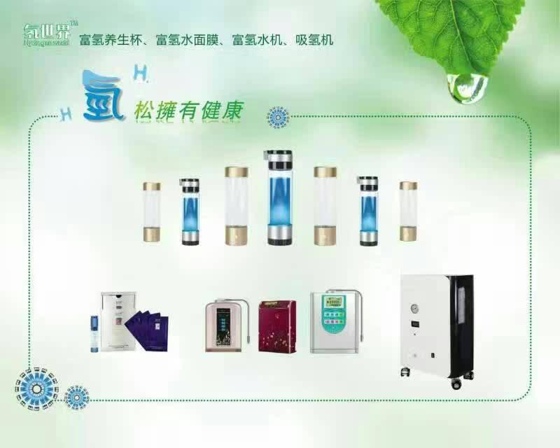 深圳好美HML-628-BB磁化型电解水机生产厂家 支持OEM