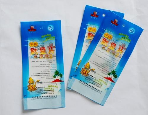 苏州铝箔袋厂家,供应石家庄印刷食品铝箔袋