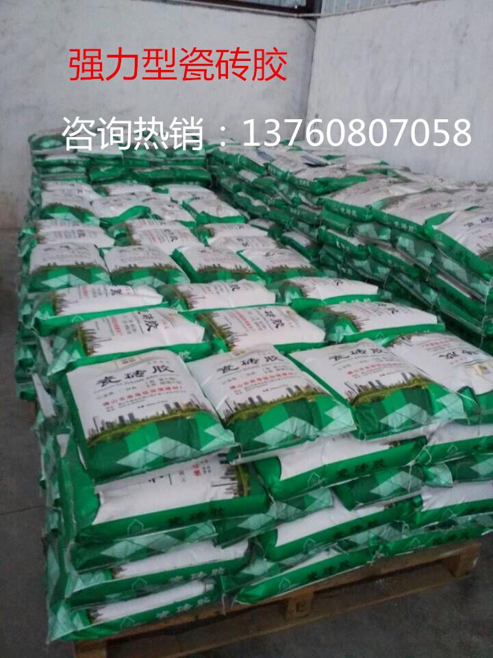阳江供应强力瓷砖胶 强力粘合剂 瓷砖胶泥