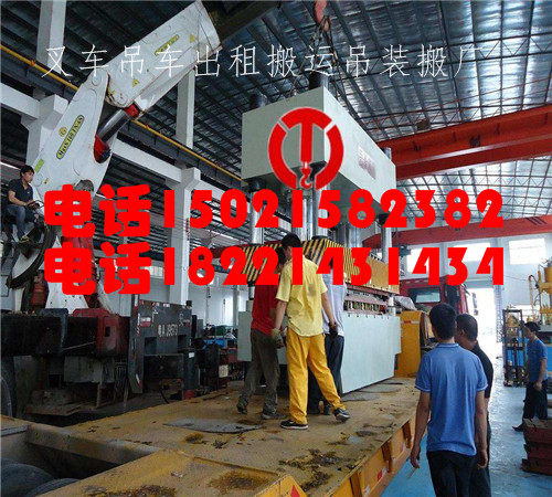 上海市杨浦江浦路叉车出租吊车出租高层安装装卸搬运公司