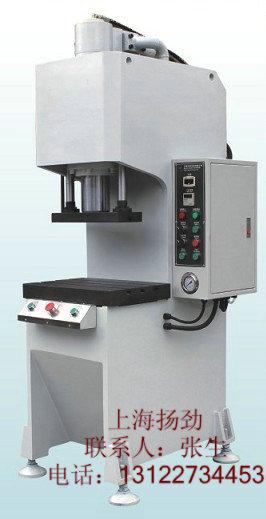 新品》单柱油压机,单柱油压机厂家