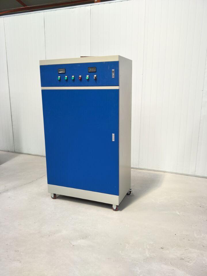 冲版水过滤机印刷污水处理设备 油墨废水处理