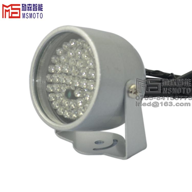 梅赛德劢森新款SD-ER5748红外补光灯48颗LED灯珠